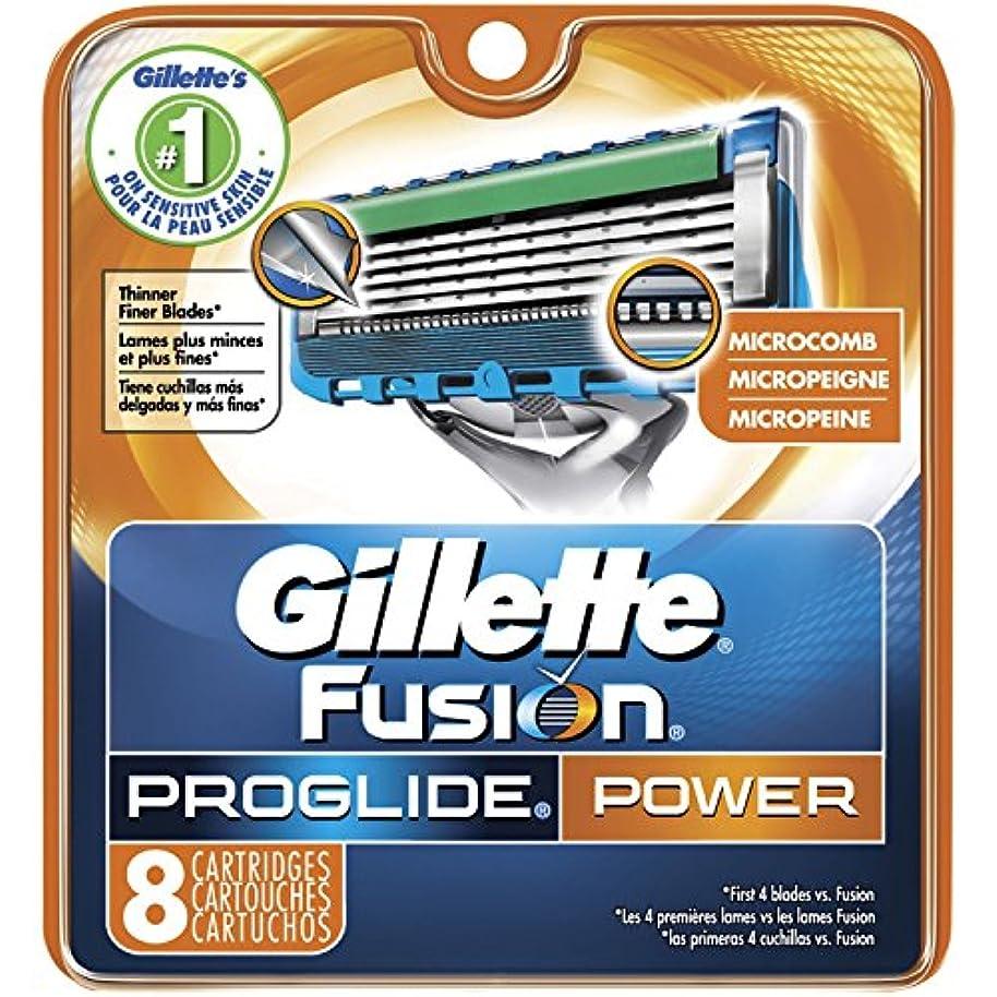 保持する石油ワンダーGillette Fusion PROGLIDE POWER Razor Blades Refills ドイツ8パック製 [並行輸入品]