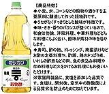 ミツカン 穀物酢(銘撰)ペットボトル 1800ml 画像