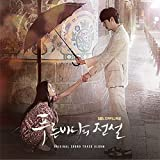 [CD]青い海の伝説OST