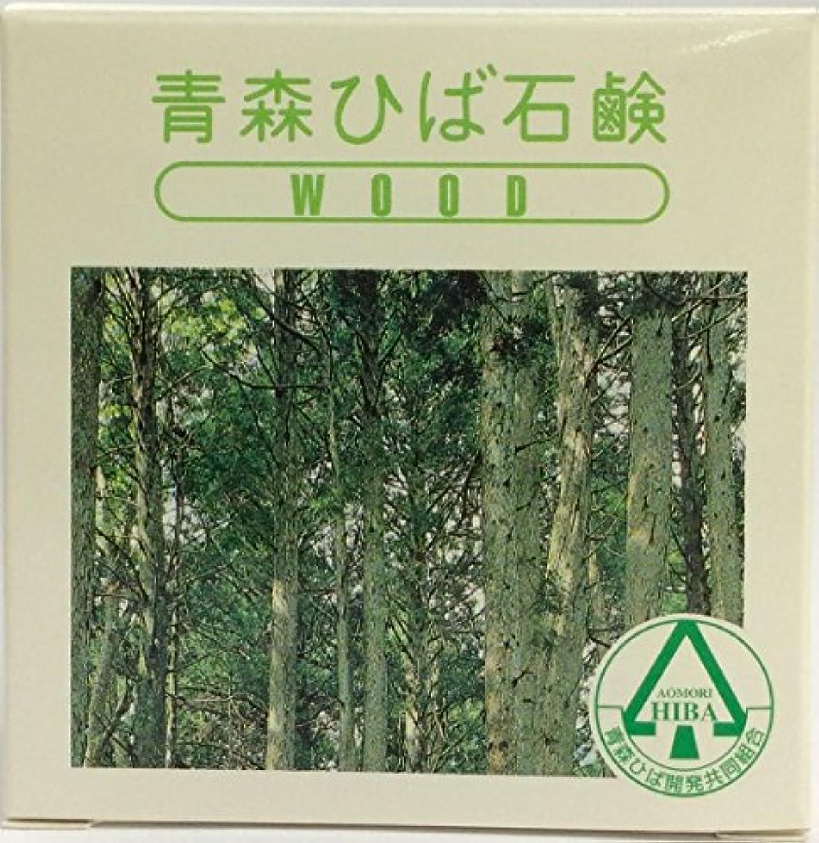 考古学ストライプ調子青森ひば石鹸 WOOD 95g クラウンウッド(Y)