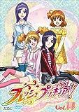 フレッシュプリキュア!【14】 [DVD]