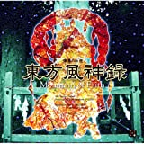 [同人PCソフト]東方風神録 ~ Mountain of Faith. / 上海アリス幻樂団