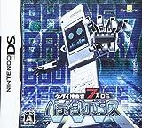「ケータイ捜査官7 DS バディシークエンス 通常版」の画像