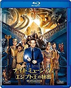 ナイト ミュージアム/エジプト王の秘密 [AmazonDVDコレクション] [Blu-ray]