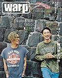 warp MAGAZINE JAPAN 2017年 08・09月合併号