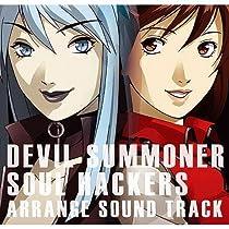 デビルサマナー ソウルハッカーズ 3DS 予約特典 ディスク『ARRANGE SOUND TRACK』【特典のみ】
