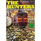 THE HUNTERS ルーマニアの財宝列車を奪還せよ 下 (竹書房文庫)