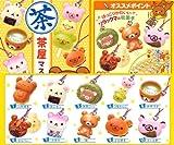 リラックマ 茶屋マスコット キャラクター グッズ おもちゃ 携帯 リーメント (全10種フルコンプセット)