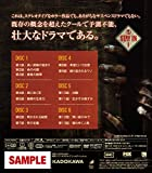 ウォーキング・デッド コンパクト DVD-BOX シーズン2 画像