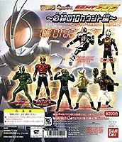 HGシリーズ 仮面ライダー25 -必殺の10カウント編- 全7種セット