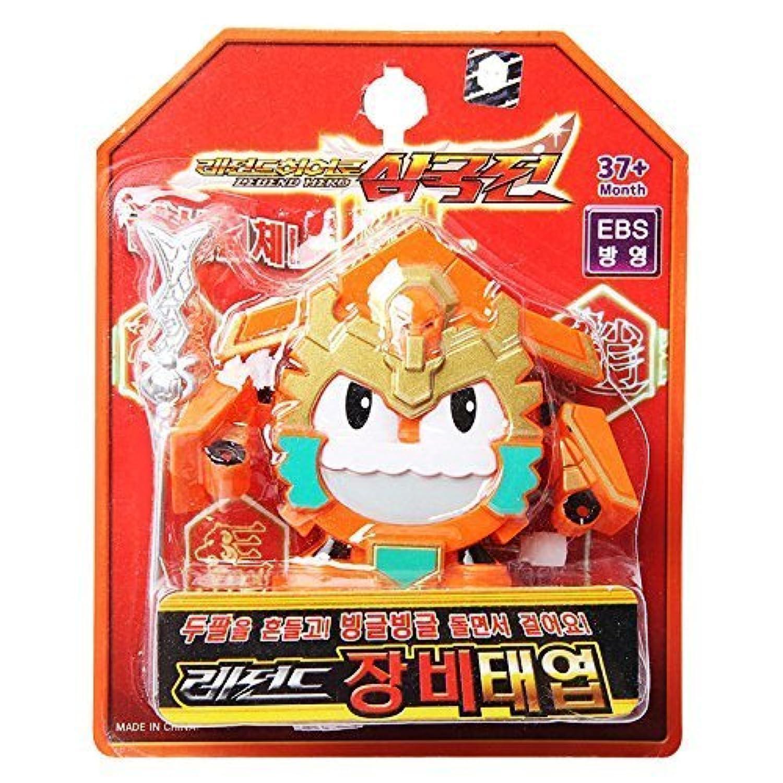 Legend Hero Three Kingdoms Jangbe Rivand くるくる時計仕掛けのおもちゃ [並行輸入品]
