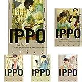 IPPO / えすとえむ のシリーズ情報を見る