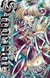 シューピアリア 3 (ガンガンコミックス)
