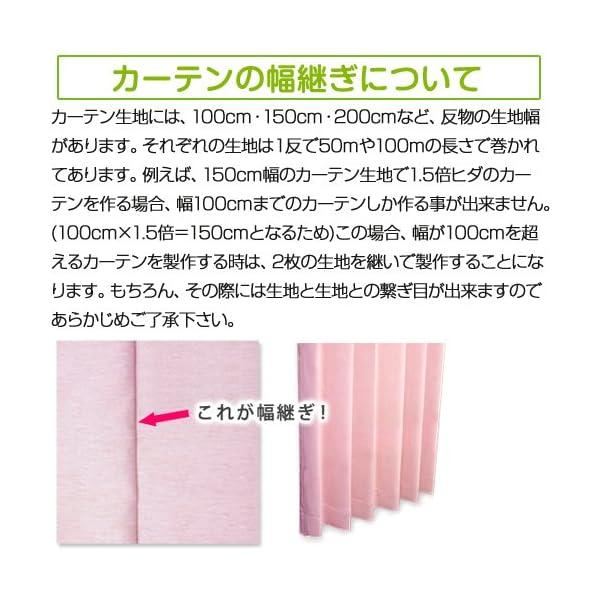 日本製 短納期【40色×140サイズから選べる...の紹介画像9