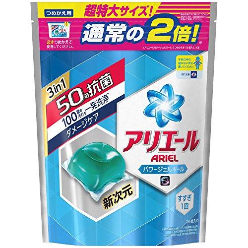 【大容量】 アリエール 洗濯洗剤 液体 パワージェルボール 詰替用 超特大サ...