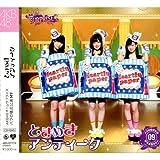 バラの儀式公演 09 ときめきアンティーク パチンコホールVer.(DVD付) 画像