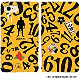 スマホケース 手帳型 galaxy note edge sc-01g ケース 0291-E. 40_福岡 sc-01g カバー [GALAXY Note Edge SC-01G] ギャラクシー ノート エッジ スマホゴ