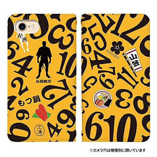 スマホケース 手帳型 iPhone 8 plus ケース 手...