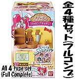 キラキラ☆プリキュアアラモード プリキュアとハッピーライフ クッキングキッチン [全4種セット(フルコンプ)]