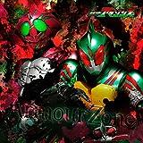仮面ライダーアマゾンズ 主題歌「Armour Zone (Full Version)」