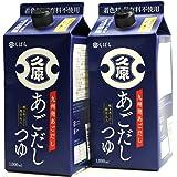 【2本セット】久原醤油 あごだしつゆ 1000ml ×2本