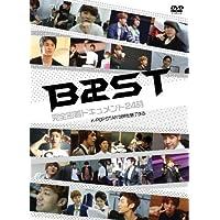 BEAST 完全密着ドキュメント24時~K-POP STAR 世界を魅了する~