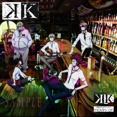 K ラジオドラマCD KD SIDE REDの詳細を見る
