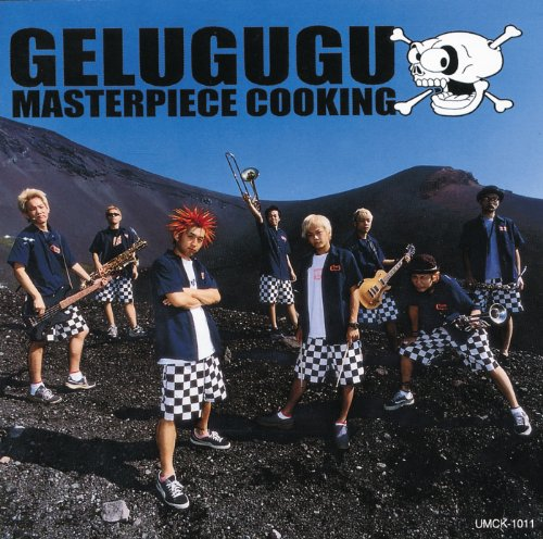 MASTERPIECE COOKING