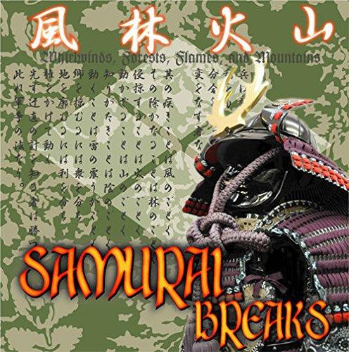 DJ $HIN - SAMURAI BREAKS バトルブレイクス