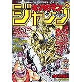 『キン肉マン』ジャンプ ベストバウトTOP10 完璧超人始祖編 (ジャンプコミックス)
