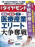 発売日: 2018/7/17 新品: ¥ 710ポイント:23pt (3%)7点の新品/中古品を見る:¥ 395より