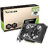 玄人志向 NVIDIA GeForce GTX1650搭載 グラフィックボード GDDR6 4GB デュアルファン・補助電源ありモデル GF-GTX1650D6-E4GB/DF2