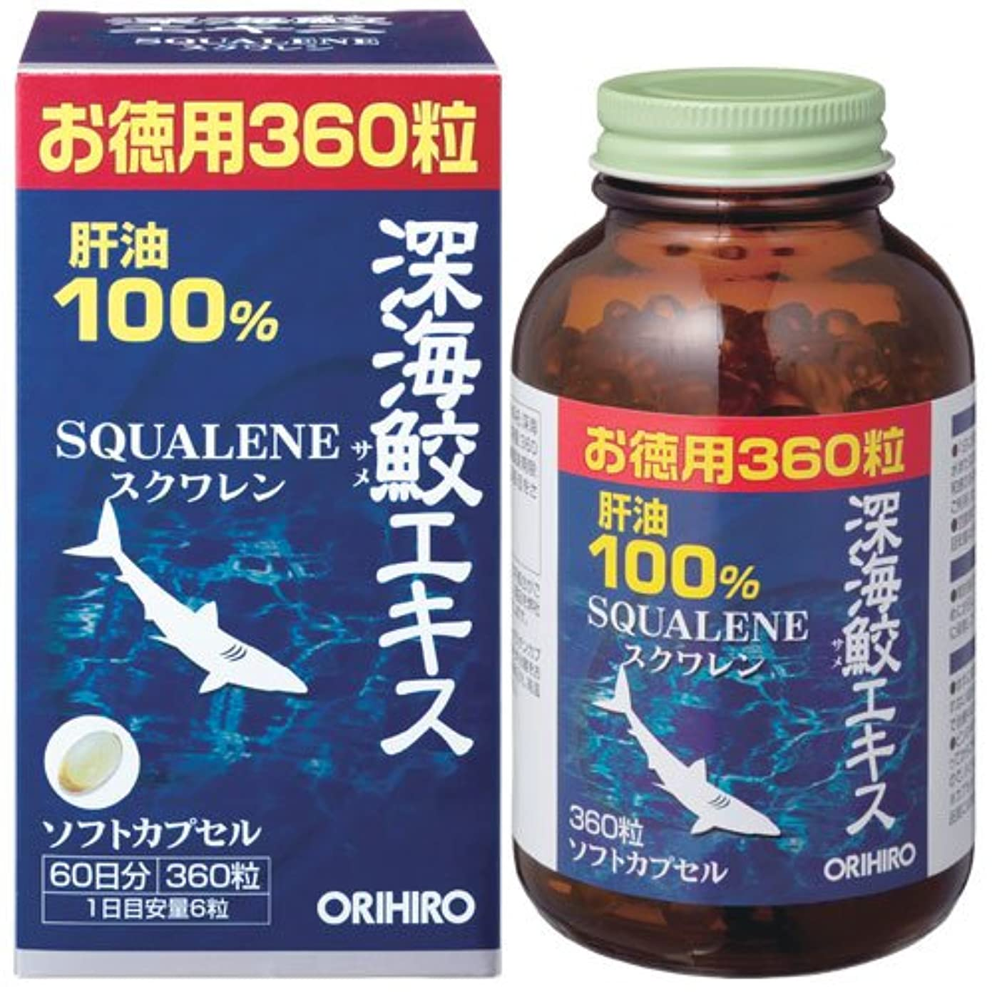 サーフィン相関する成果お徳用360粒【2個セット】 オリヒロ 深海鮫エキスカプセル