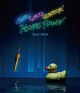 【Amazon.co.jp限定】映像作品集15巻 〜Tour 2019「ホームタウン」〜(Blu-ray)(オリジナルトートバッグ付)