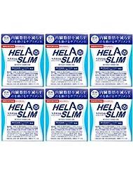 HELASLIM ヘラスリム(180粒入15日分)【6箱セット】【機能性表示食品】【臨床試験済】