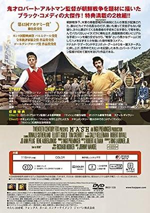 マッシュ(2枚組) [DVD]
