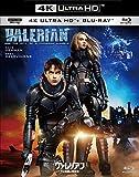 ヴァレリアン 千の惑星の救世主 [4K ULTRA HD+Blu-ray]