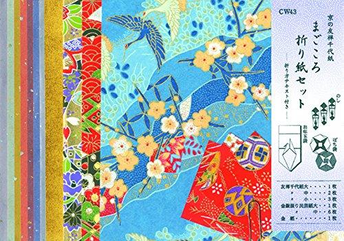 [해외]타니구치 松雄堂 종이 접기 まごごろ 세트 접어으로 텍스트 첨부 CW044 parent/Taniguchi Matsuudo Origami Magazine Set How to Fold Text with CW044 parent