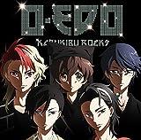 TVアニメ「カブキブ!」ED主題歌 お江戸-O・EDO-