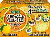 アース製薬 温泡 ONPO こだわりゆず 炭酸湯 入浴剤 20錠入(5錠x4種)