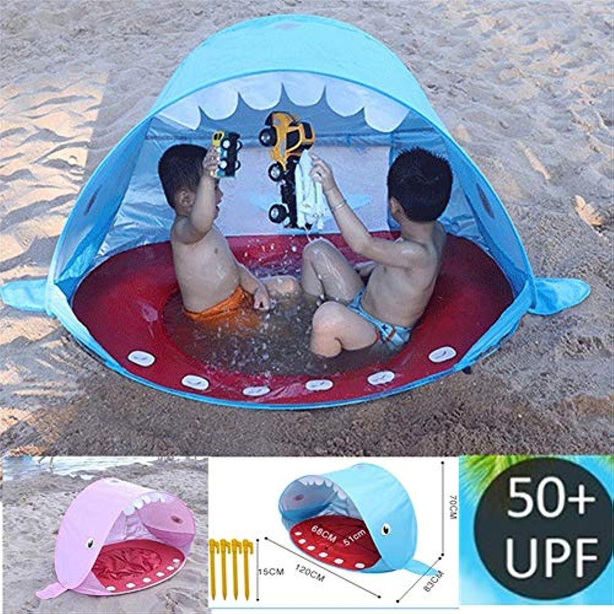 リットル呪われた灰子供ビーチテント ベビービーチテント紫外線保護サンシェルター付きプール防水ポップアップオーニングテント子供のテントキッズハウス