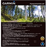 GARMIN(ガーミン) GPS用 地図データ microSD版 日本登山地形図 PlusV5 010-11209-02