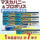 プロポリス&マヌカハニー MGO400+ ティーツリーオイル 歯磨き粉 [100g]◆6本+1本増量 計7本セット◆青