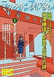 米澤穂信 / 米澤 穂信 のシリーズ情報を見る