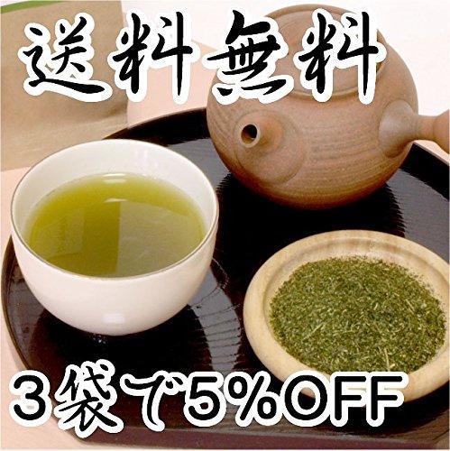 てらさわ茶舗 粉茶 知覧茶 鹿児島茶の粉茶 200g×3袋セット