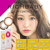 1Dayカラーコンタクト YURURIA リッチベイビー ジューシーブラウン 10枚入り【PWR:-7.50】