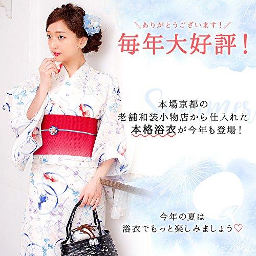(ディータ)Dita 2017年デザイン 京都本格女性浴衣 すぐにお出かけできるフルセット 浴衣本体(ゆかた)・帯(つくりおび)・下駄(ゲタ)の3点セット+着付けスタイルブック(冊子)の計4点 はんなり金魚と水草