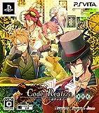 Code:Realize ~創世の姫君~ 限定版 - PS Vita