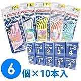 【6個1箱】デンタルプロ 歯間ブラシL字型 10本入り×6個 (SS(2)イエロー)