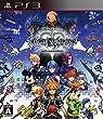 キングダム ハーツ -HD 2.5 リミックス-
